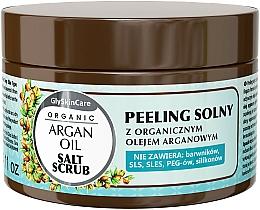 Parfums et Produits cosmétiques Gommage au sel et à l'huile d'argan - GlySkinCare Argan Oil Salt Scrub