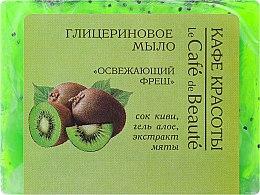 Parfums et Produits cosmétiques Savon glycériné au jus de kiwi et gel d'aloe vera - Le Cafe de Beaute Glycerin Soap