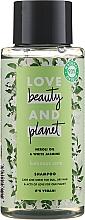 Parfums et Produits cosmétiques Shampooing Huile de néroli et jasmin blanc - Love Beauty&Planet Neroli Oil & White Jasmine Shampoo