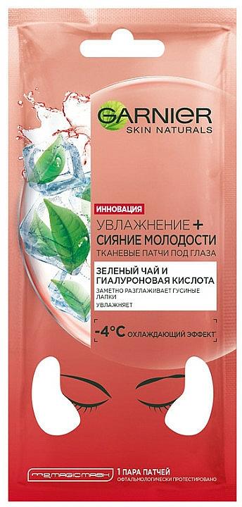Patchs au thé vert pour contour des yeux - Garnier Skin Naturals Patches
