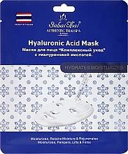 Parfums et Produits cosmétiques Masque tissu hydratant à l'acide hyaluronique pour visage - Sabai Thai Mask