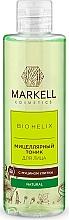 Parfums et Produits cosmétiques Lotion tonique micellaire à l'extrait de bave d'escargot pour le visage - Markell Cosmetics Bio Helix