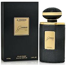 Parfums et Produits cosmétiques Al Haramain Junoon Noir - Eau de Parfum