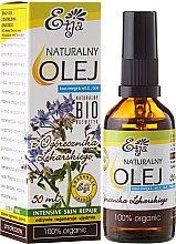 Parfums et Produits cosmétiques Huile végétale de bourrache 100% naturelle - Etja Borage