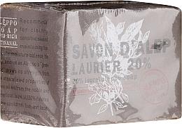 Parfums et Produits cosmétiques Savon d'Alep à l'huile de laurier 20% - Tade Aleppo Laurel Soap 20%