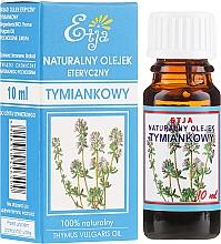 Parfums et Produits cosmétiques Huile essentielle de thym vulgaire 100% naturelle - Etja Natural Essential Oil