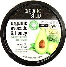 Parfums et Produits cosmétiques Masque à l'avocat et miel pour cheveux - Organic Shop Organic Avocado and Honey Hair Mask
