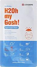 Parfums et Produits cosmétiques Masque hydratant pour visage - Leaders Daily Rainwater Mask