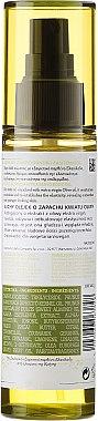 Huile sèche à la fleur d'olivier pour corps - Korres Pure Greek Olive Blossom Body Oil — Photo N2