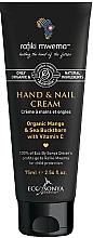 Parfums et Produits cosmétiques Crème à l'extrait d'argousier pour mains et ongles - Eco by Sonya Hand & Nail Cream For Rafiki Mwema