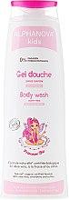 Parfums et Produits cosmétiques Gel douche à la fraise bio - Alphanova Kids Princesse Body Wash