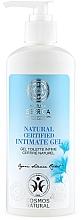 Parfums et Produits cosmétiques Gel d'hygiène intime - Natura Siberica Cosmos Natural Intimate Gel