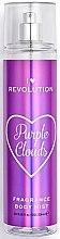 """Parfums et Produits cosmétiques Brume parfumée pour le corps """"Purple Clouds"""" - Makeup Revolution Body Mist Purple Clouds"""
