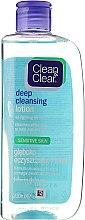 Parfums et Produits cosmétiques Lotion nettoyante en profondeur à l'acide salicylique pour visage - Clean & Clear Deep Cleansing Lotion