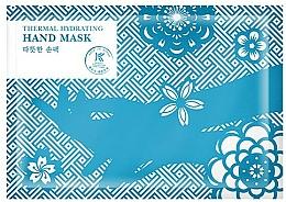 Parfums et Produits cosmétiques Masque-gants thermale - Avon Korean Beauty Thermal Hydrating Hand Mask