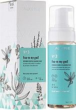 Parfums et Produits cosmétiques Mousse nettoyante à l'extrait de thé vert pour visage - Alkemie Gentle Cleansing Foam