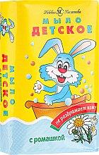 Parfums et Produits cosmétiques Savon à l'extrait de camomille pour enfants - Nevskaya Kosmetika