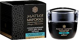Parfums et Produits cosmétiques Crème de nuit aux extraits de moringa et de rhodiola pour visage - Bielita Magic Marocco Night Face Cream