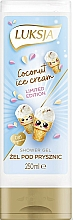 Crème de douche, Glace de coco - Luksja Coconut Ice Cream Shower Gel — Photo N1