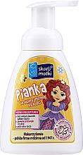 Parfums et Produits cosmétiques Mousse d'hygiène intime pour enfants, princesse 2 sur fond jaune - Skarb Matki Intimate Hygiene Foam For Children