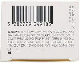 Crème sans paraben pour peaux intolérantes - Avene Peaux Hyper Sensibles Skin Recovery Cream — Photo N3