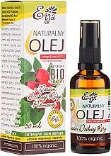 Parfums et Produits cosmétiques Huile d'églantier 100% naturelle - Etja Natural Oil
