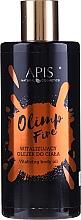 Parfums et Produits cosmétiques Huile à l'extrait d'avocat pour corps - Apil Professional Olimp Fire Vitalizing Body Oil