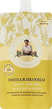 Parfums et Produits cosmétiques Masque à la cire d'abeille et lait d'élan pour visage - Les recettes de babouchka Agafia