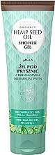 Parfums et Produits cosmétiques Gel douche à l'huile de chanvre - GlySkinCare Hemp Seed Oil Shower Gel