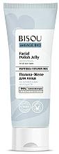 Parfums et Produits cosmétiques Gel exfoliant aux vitamines pour visage - Bisou AntiAge Bio Facial Polish Jelly