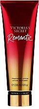 Parfums et Produits cosmétiques Victoria's Secret Romantic - Lotion parfumée pour corps