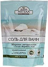 Parfums et Produits cosmétiques Sels de bain naturel aux minéraux de la mer Morte - Green Pharmacy