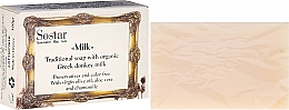 Parfums et Produits cosmétiques Savon au lait d'ânesse grec bio pour visage et corps - Sostar Traditional Soap with Organic Greek Donkey Milk