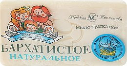 Parfums et Produits cosmétiques Savon de toilette Velours - Nevskaya Kosmetika