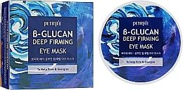 Parfums et Produits cosmétiques Patchs au bêta-glucane contour des yeux - Petitfee&Koelf B-Glucan Deep Firming Eye Mask