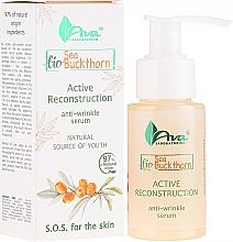 Parfums et Produits cosmétiques Sérum pour visage - Ava Laboratorium Bio Rokitnik Serum