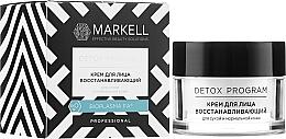 Parfums et Produits cosmétiques Crème à l'huile de coco pour visage - Markell Cosmetics Detox Program Face Cream