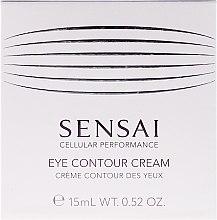Parfums et Produits cosmétiques Crème à la glycérine pour contour des yeux - Kanebo Sensai Cellular Performance Eye Contour Cream