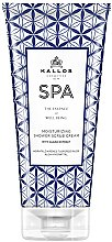 Parfums et Produits cosmétiques Crème exfoliante à l'extrait d'algues - Kallos Cosmetics SPA Moisturizing Shower Scrub Cream With Argae Extract