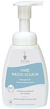 Parfums et Produits cosmétiques Savon liquide pour mains, peaux sensibles - Bioturm Organic Mild Hand Wash Foam No.11