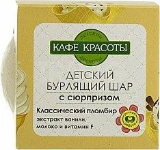 Parfums et Produits cosmétiques Bombe de bain à la vanille avec surprise - Le Cafe de Beaute Bubble Ball Bath