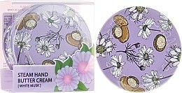 Parfums et Produits cosmétiques Beurre au musc blanc pour les mains, design 2 - Seantree Steam Hand Butter Cream White Musk 2