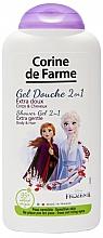 Parfums et Produits cosmétiques Gel douche corps et cheveux extra doux - Corine de Farme Frozen
