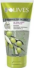 Parfums et Produits cosmétiques Gel nettoyant à l'extrait d'olive pour visage - Nature of Agiva Olives Face Gel