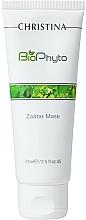 Parfums et Produits cosmétiques Masque à l'extrait d'olive pour visage - Christina Bio Phyto Zaatar Mask