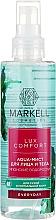 Parfums et Produits cosmétiques Brume hydro pour visage et corps, Algues japonaises - Markell Cosmetics Lux-Comfort