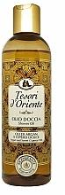 Parfums et Produits cosmétiques Huile de douche - Tesori d'Oriente Argan And Sweet Cyperus Oils