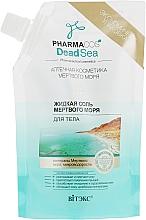 Parfums et Produits cosmétiques Sels de bain liquide - Vitex Dead Sea Salt