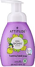 Parfums et Produits cosmétiques Savon liquide pour mains, Vanille et Poire - Attitude Foaming Hand Soap