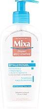 Parfums et Produits cosmétiques Gel micellaire à l'acide hyaluronique - Mixa Micellar Gel